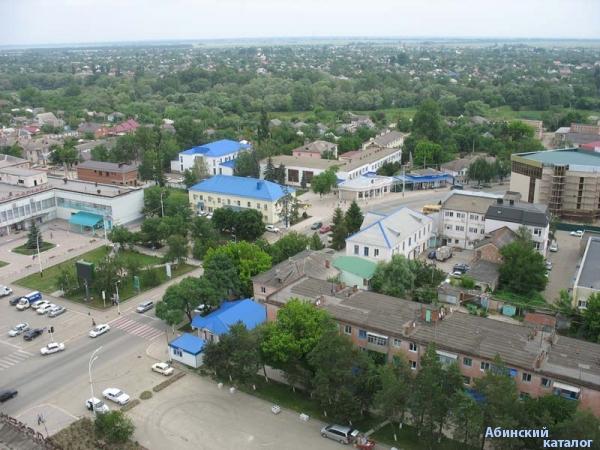 г абинск краснодарский край течение