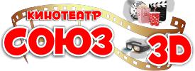 Кинотеатр Абинск