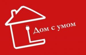 Электротехническая компания Дом с умом