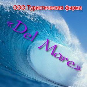 ООО Туристическая фирма «Del Mare»